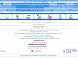 ERP Gestão Web